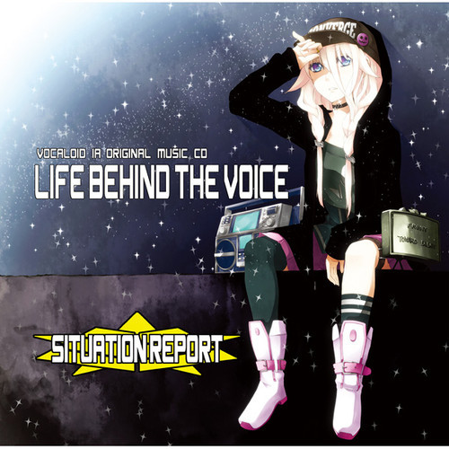 Life Behind The Voice