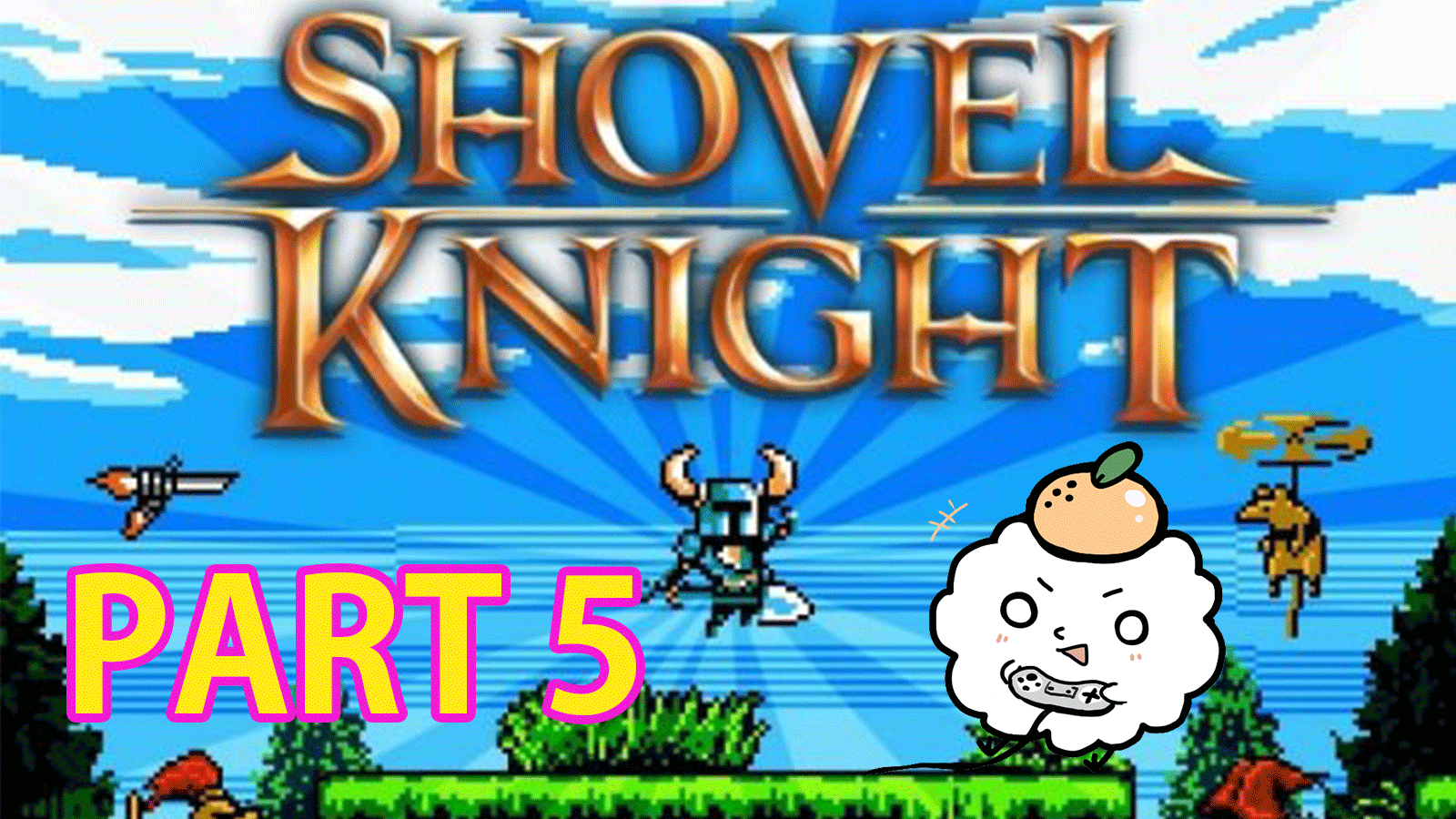 shovel-knoght5